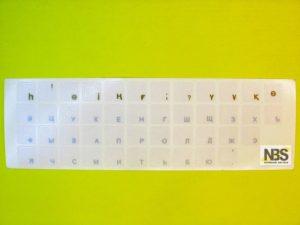 Наклейки на Клавиатуру Apple мелкие буквы серебро/золото