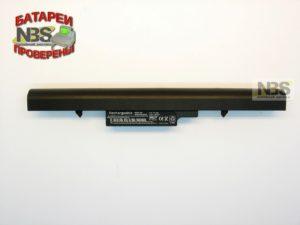 Аккумулятор HP 500, 520 14.1v, 2.6Ah
