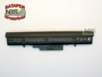 Аккумулятор HP 510/530 HSTNN-FB40
