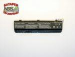 Аккумулятор Dell Vostro 1015 1014 a860 Inspiron1410  11.1V 4400mAh