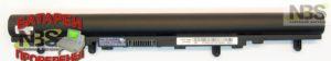 Аккумулятор Acer AL12A72(32) Aspire V5-431 V5-471 V5-531 V5-551 V5-571 E1-572 14.8V 2500mAh