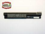 Аккумулятор HP ProBook 440 445 450G1 455 470  FP06 HSTNN-LB4J LB4K 4500mAh