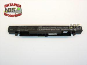 Аккумулятор Asus A41-X550A X550C X550L X552C 2600mAh Дубликат