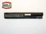 Аккумулятор HP Original 4330S/4430S/4530S/4540s/