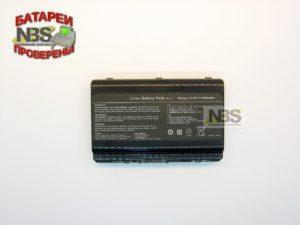 Аккумулятор Asus A42-T12 4400mAh Дубликат