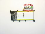 Аккумулятор Asus C21N1347  X555LN