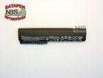 Аккумулятор HP 2560P SX06 SX03 62Wh