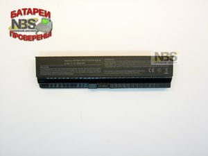 Аккумулятор HP Probook 5220 FE04 FE06 HSTNN-CB1P HSTNN-CB1Q HSTNN-Q85C WM06 4400mAh