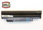 Аккумулятор Acer Aspire One D255 D260 D270 ZE6 Дубликат AL10A31