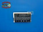 Аккумулятор Asus A32-F80 Дубликат 11.1V 4400mAh