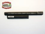 Аккумулятор Sony BPS-26 Дубликат 11.1v