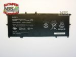 Аккумулятор Sony BPS-40 15v, 3170mAh