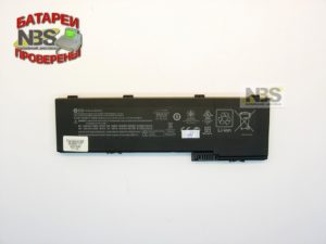 Аккумулятор HP EliteBook 2710p OT06 2730P 2740P 2760P HSTNN-W90C