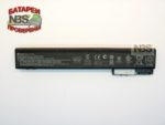 Аккумулятор HP VH08XL 14.4v 5050mAh EliteBook 8560w 8570w 8760w 8770w
