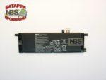 Аккумулятор Asus B21N1329 Б/У Asus X453MA / K553MA / X553MA /7.2v-4000mAh