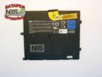 Аккумулятор Dell Vostro V13 V13Z V130 V1300 0PRW6G 0449TX PRW6G T1G6P 10.8v/11.1v