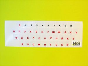 Наклейки на Клавиатуру прозрач  фон красно/зеленые
