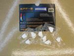 Термо паста 1г (пакетик)