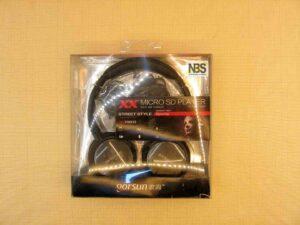 Gorsun GS-T8803 MP3