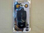 Мышь COUGAR M2 проводная оптическая мышь USB