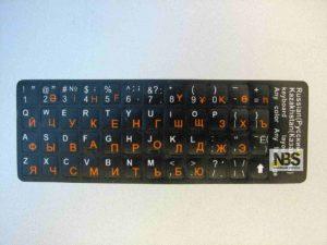 Наклейки на Клавиатуру черный фон
