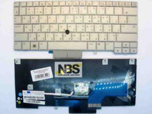Клавиатура для ноутбука HP EliteBook 2760p 2740p 2740v RU trackpoint серая