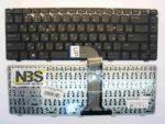 Клавиатура для ноутбука Dell Inspirion 15-N5040 15-N5050 M5040 M5050 N4110 RU