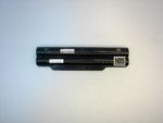 Аккумулятор Fujitsu LifeBook A530 AH530 AH531 BH531 Дубликат LH520 LH701 FPCBP250 4400mAh