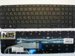 Клавиатура для ноутбука HP ProBook 450 G3 455 G3 470 G3 RU