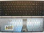 Клавиатура для ноутбука Б/У Lenovo G500S G505S S500 S510 S510P  рамка черная