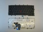 Клавиатура для ноутбука Lenovo Thinkpad x240 x240s x240i x230s X250 X260S без подсветки RU