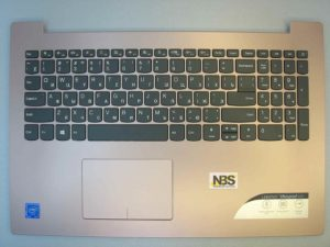 Клавиатура для ноутбука Lenovo IDEAPAD 320-15 + C cover с тачпадом RU rose gold