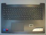 Клавиатура для ноутбука Lenovo IDEAPAD 320-15 + C cover с тачпадом RU темносерая