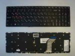 Клавиатура для ноутбука Lenovo Ideapad Y700-15Isk
