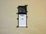 Аккумулятор Asus C21N1347 X555LN X555LA X555 A555L F555 F555L  X554 Дубликат 4400mAh 7.6v
