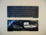 Клавиатура для ноутбука HP 8440P RU