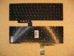 Клавиатура для ноутбука Lenovo V310-15ikb  RU/EN Enter плоский