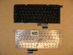 Клавиатура для ноутбука Dell Vostro 5460 5470 V5480 entr горизонт