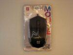 Мышь Defender Guide MB-751 Black (Черный) 3кн 1000dpi
