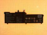 Аккумулятор Asus C41N1541 GL702 15.2V 76Wh